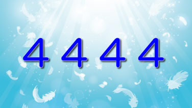 エンジェル ツインレイ 4444 ナンバー